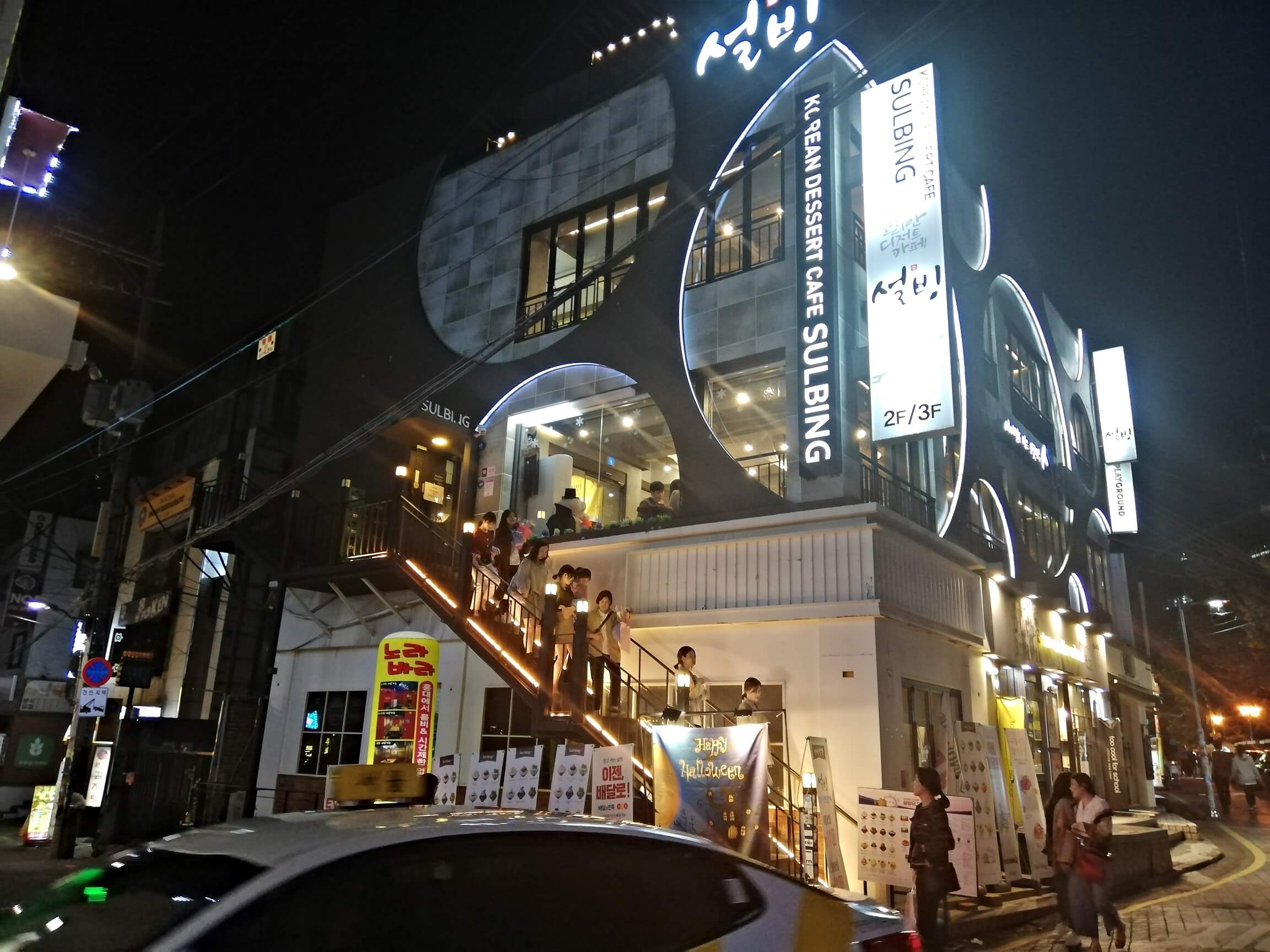 【9番出口】KOREAN DESSERT CAFE SULBING